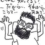 manga_01_mitemite-icon