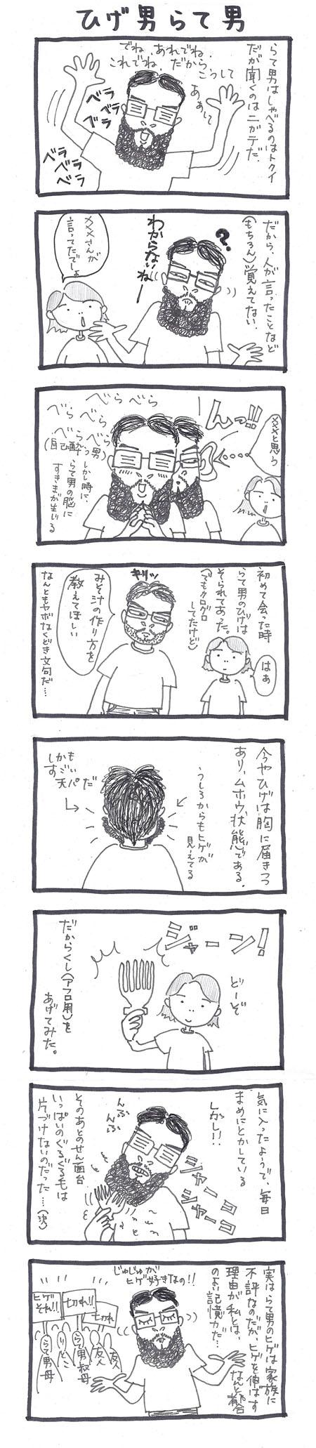 ©Juju Kurihara