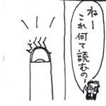 kanji clip