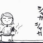 wash rice title